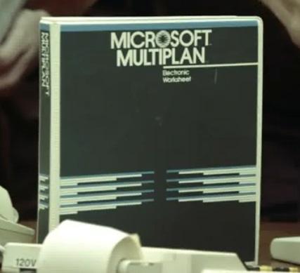 ¿MultiPlan? No sé lo que es, pero con ese nombre y esa caja... Póngame dos, ¡rápido!