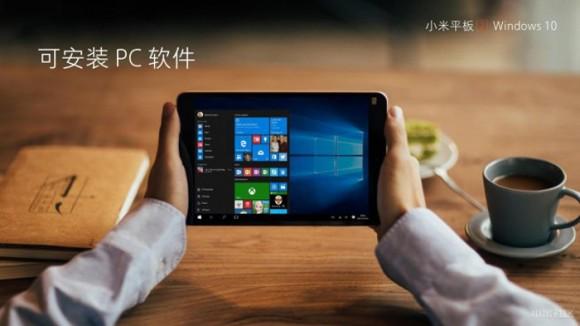 Xiaomi-MI-Pad-2